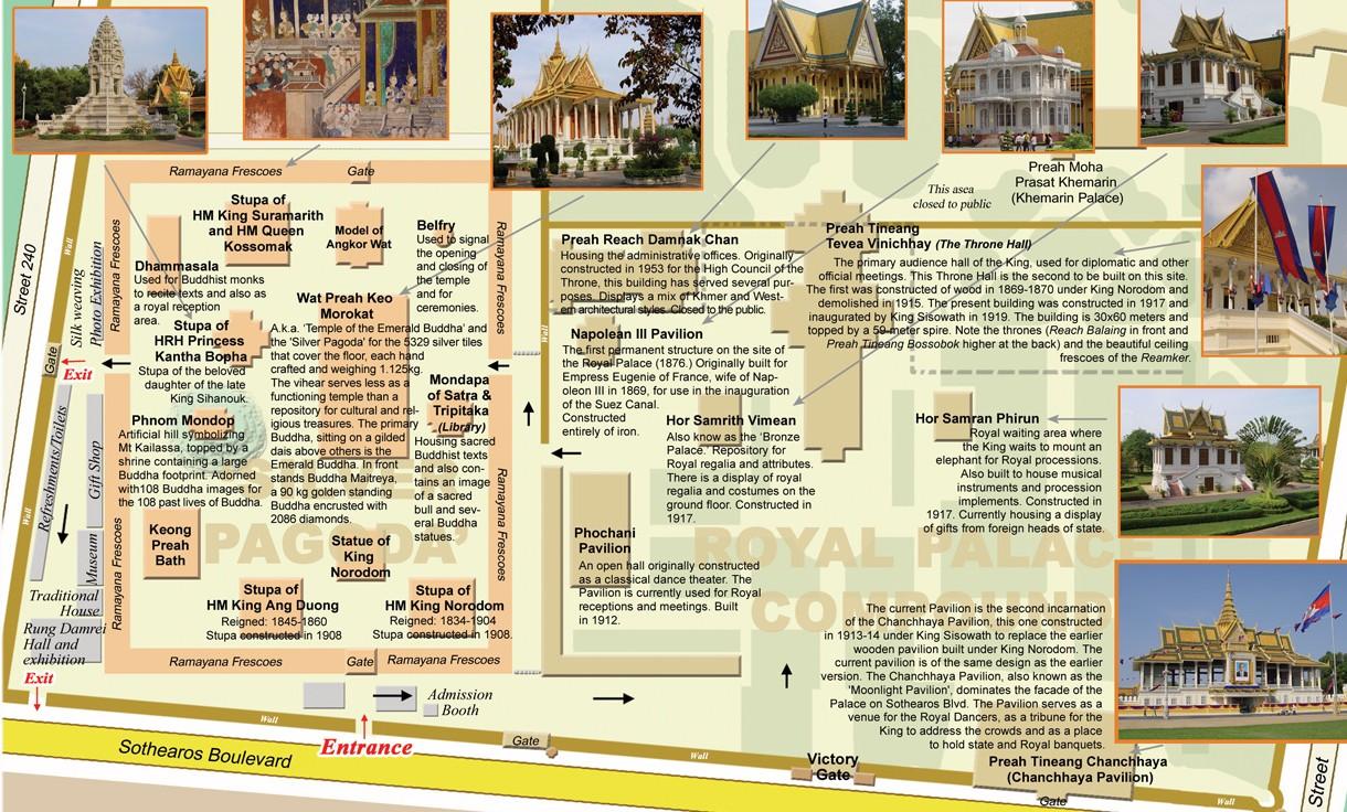 дворец схема королевских