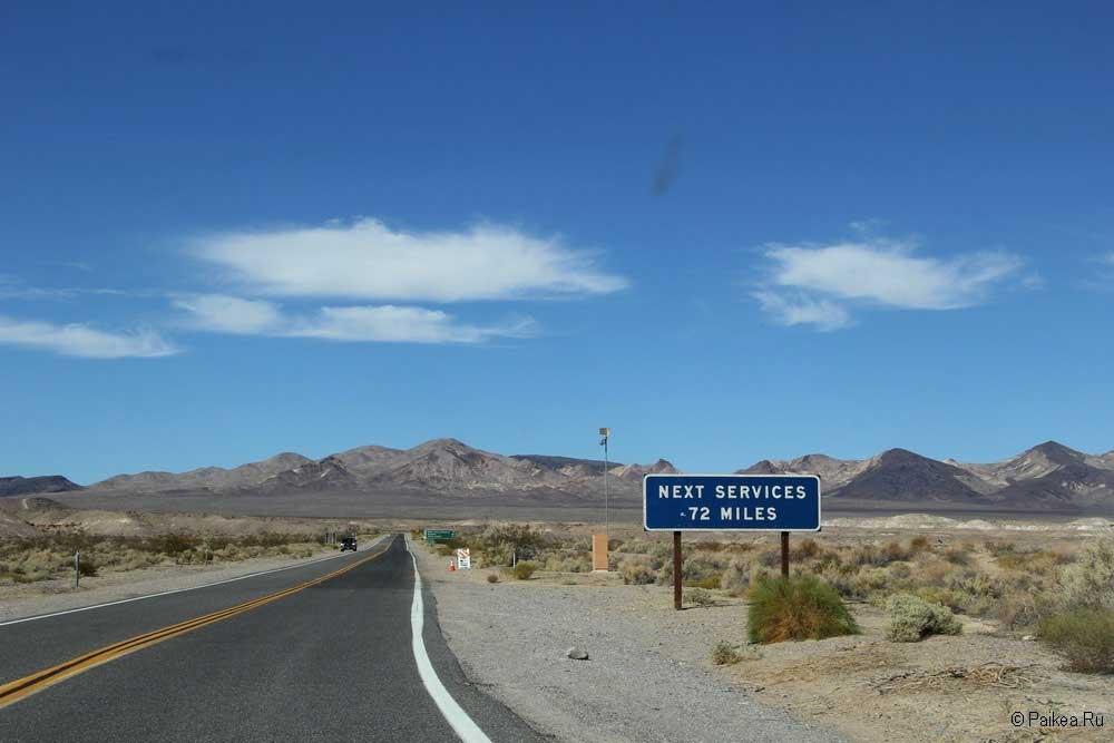 Долина Смерти Калифорния