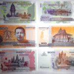 Валюта Камбоджи риель