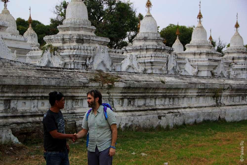 Город Мандалай в Мьянме