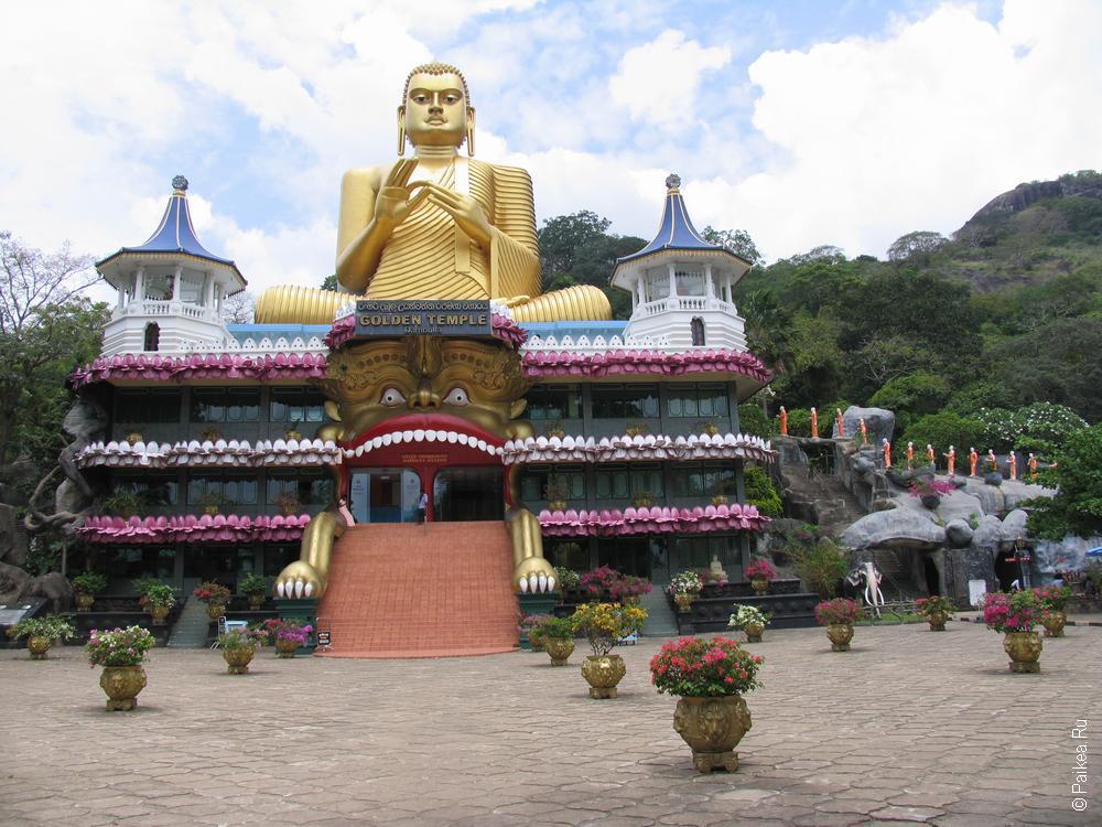 храм дамбулла