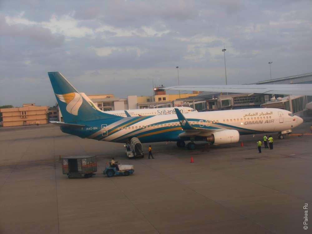Как купить недорогой билет на Мальдивы
