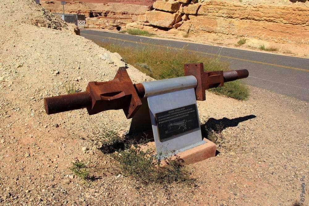 Крепеж моста Навахо