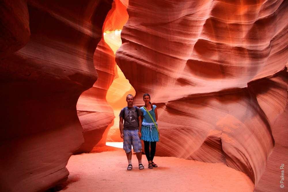 Наше фото в Верхнем каньоне Антилопы, США, штат Аризона