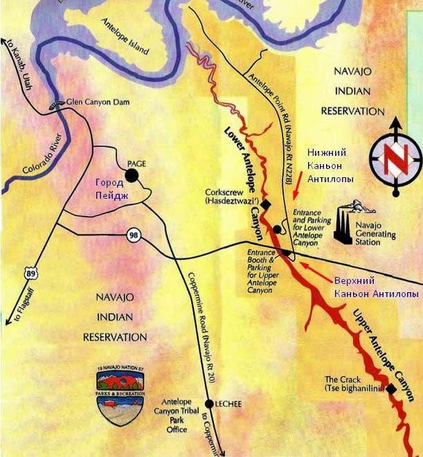 Каньон Антилопы на карте