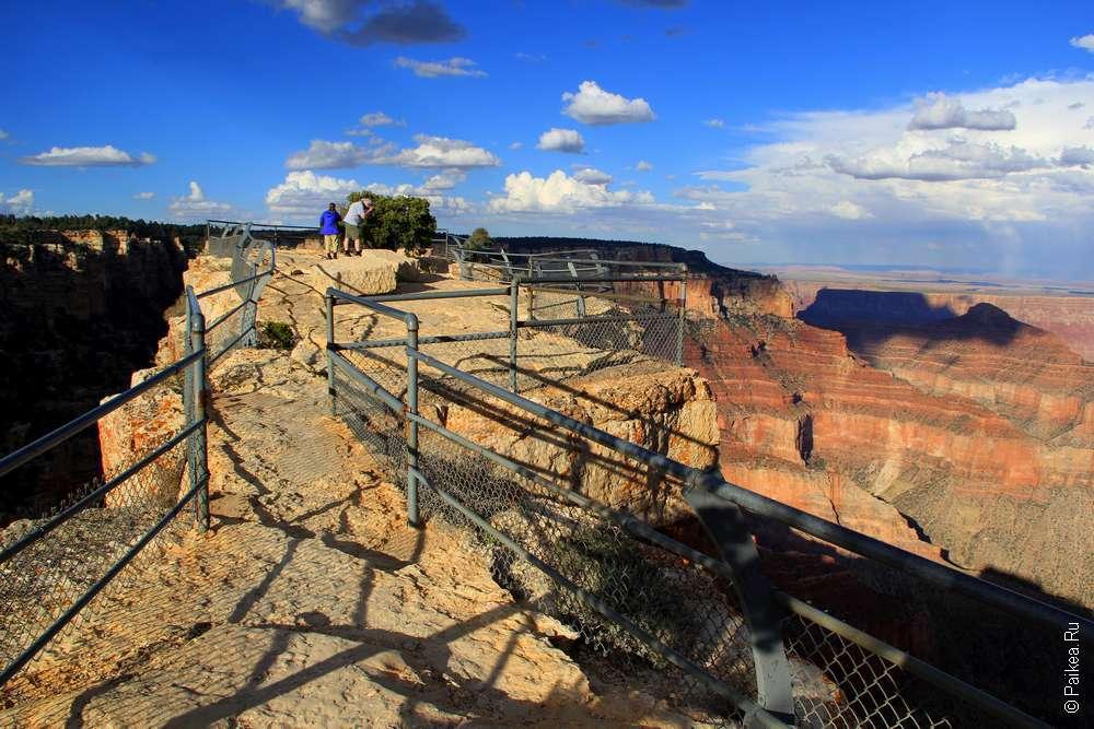 Посещение Гранд каньона