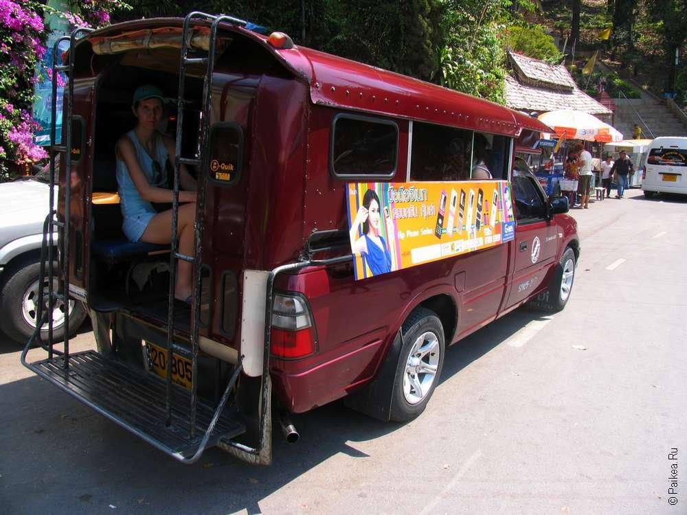 Север Таиланда маршрут