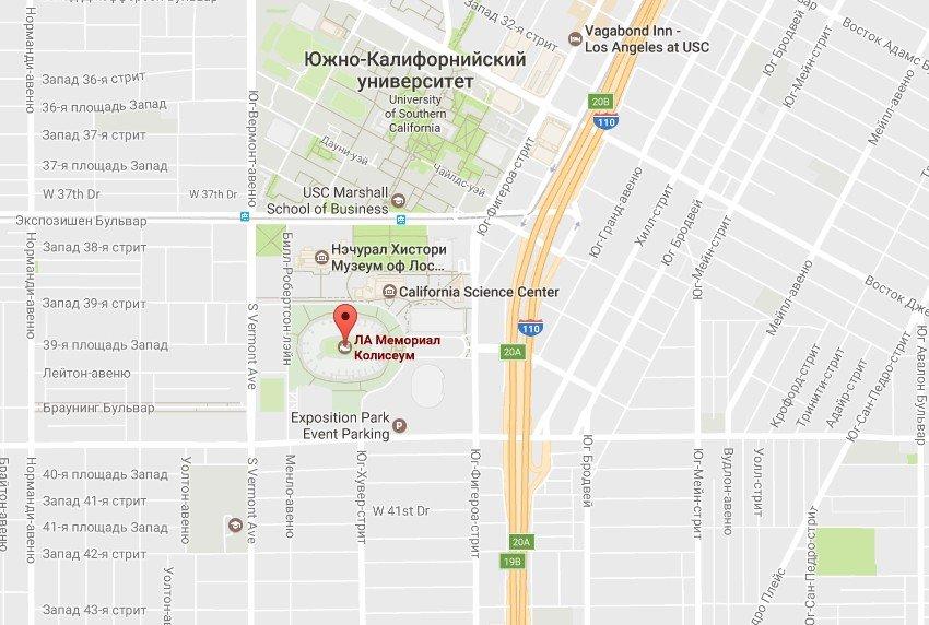 Лос-Анджелес Мемориал Колизеум