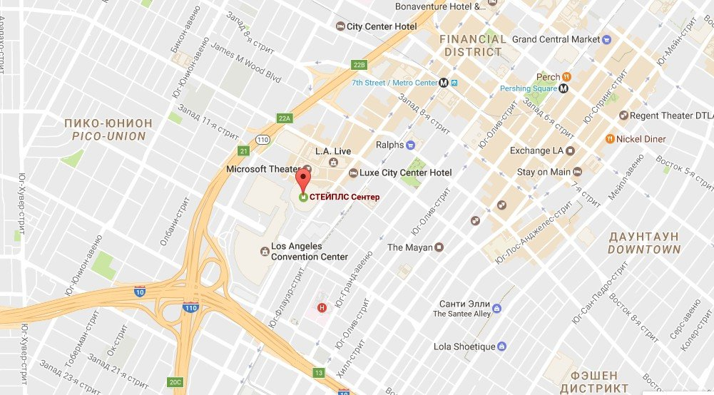 Лос-Анджелес Стейплс-Центр
