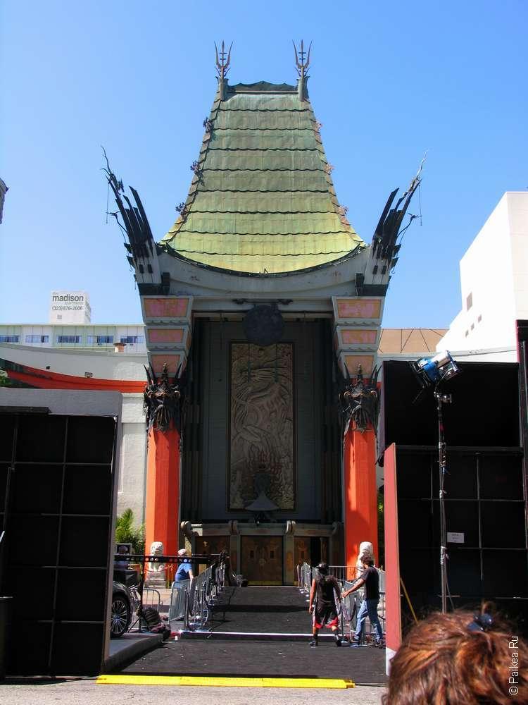 Голливуд, Китайский театр на Аллее славы