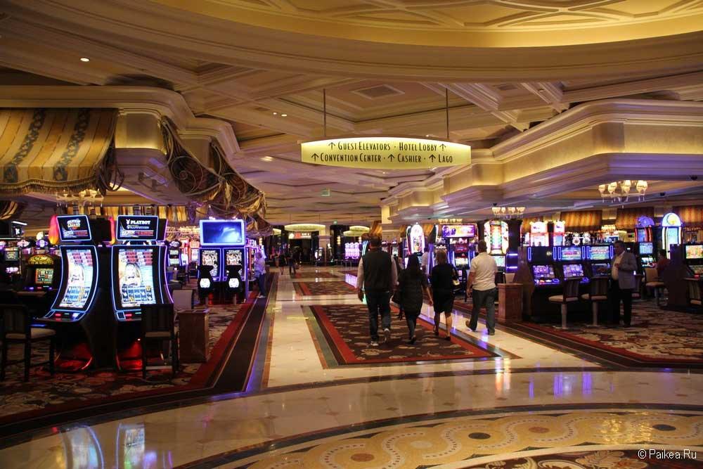 отель казино лас вегас