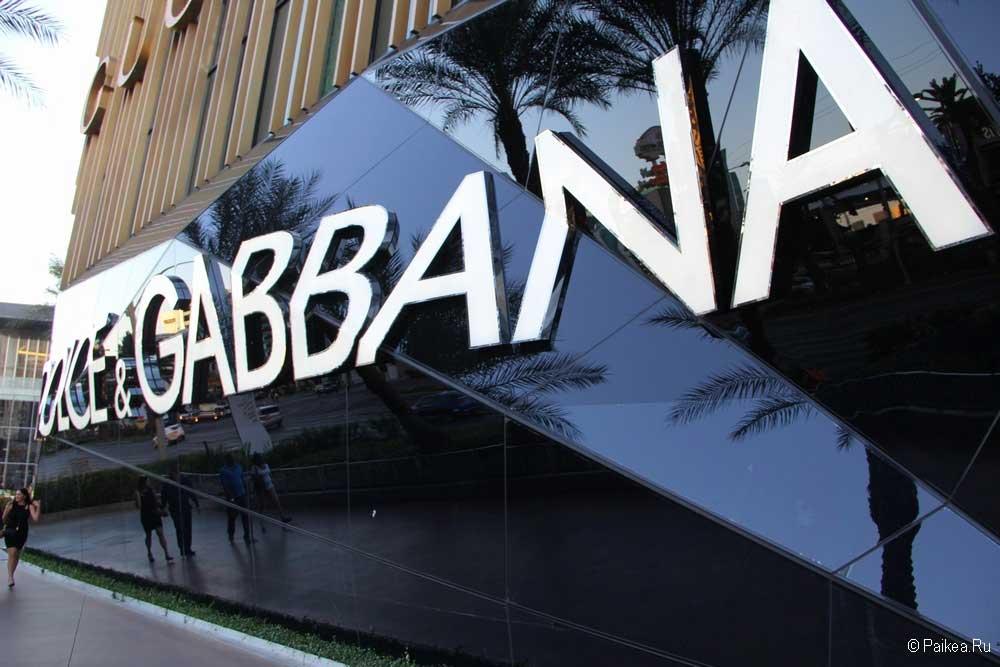 Las Vegas Dolce Gabbana