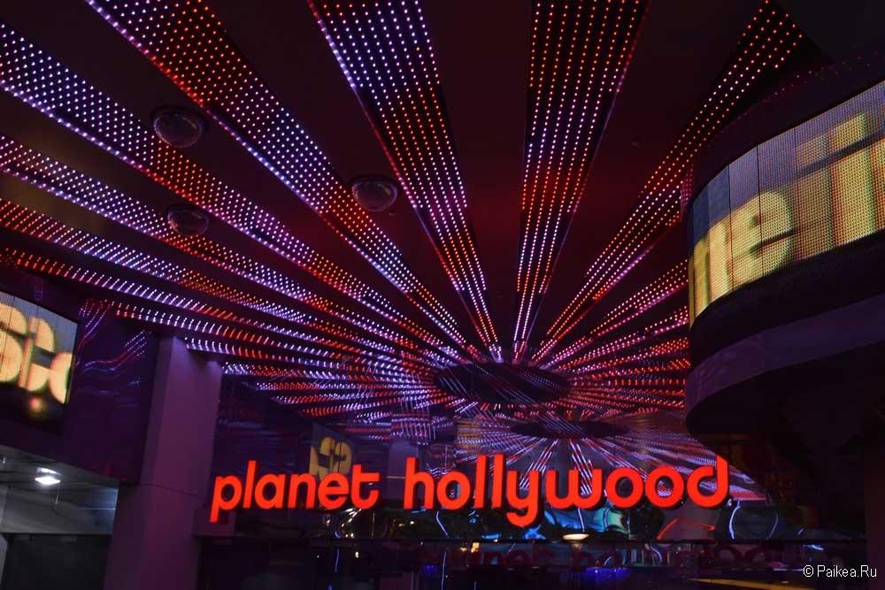 лас вегас планета голливуд