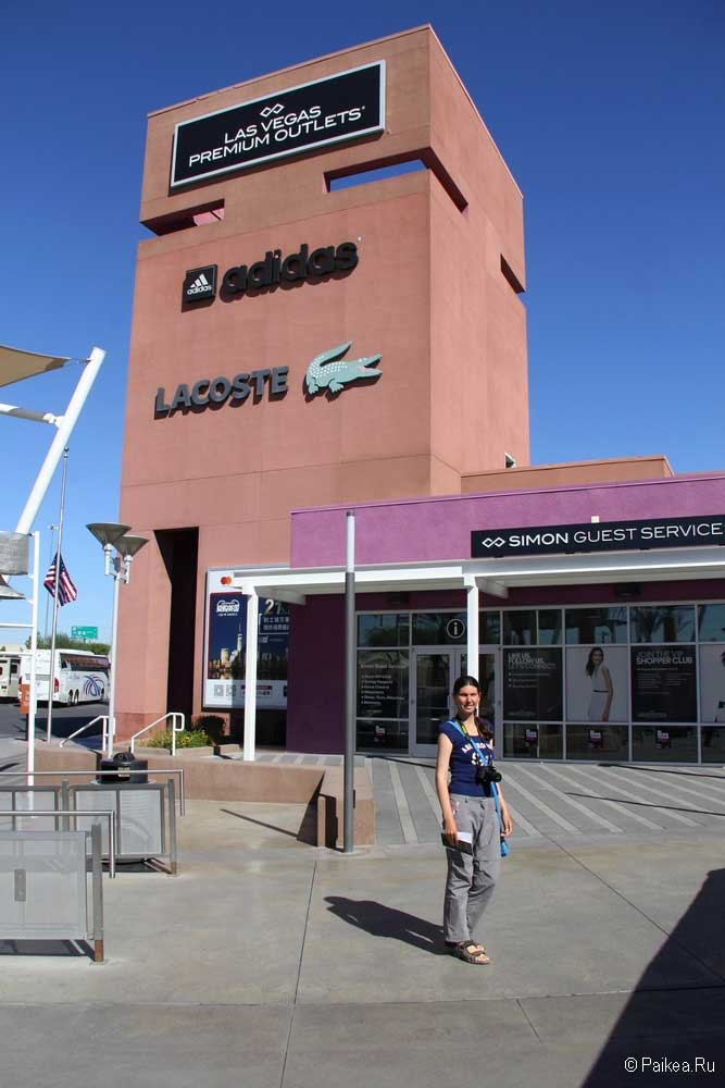 Las Vegas Premium outlet North