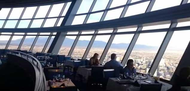 Ресторан Стратосфера