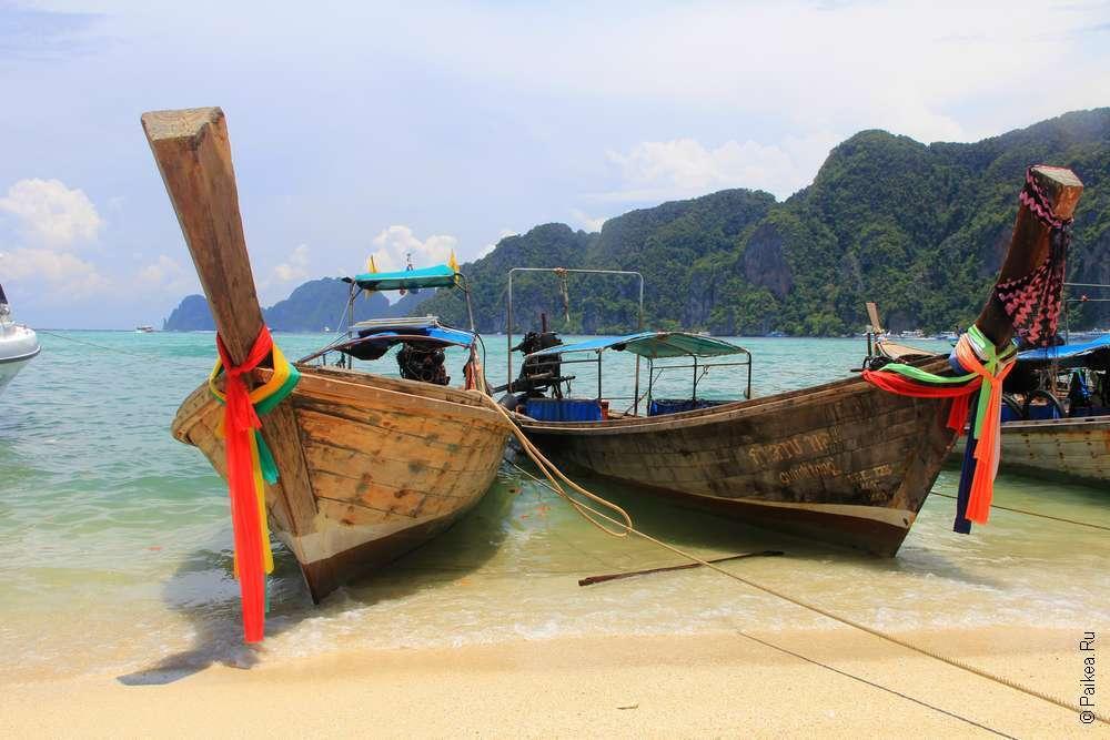 Пхи-Пхи (Phi Phi) Таиланд