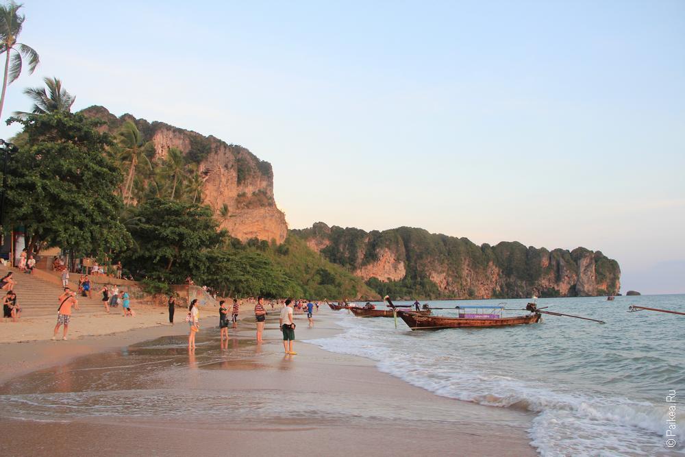 ао нанг пляж