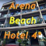 Arena Beach Hotel (Арена Бич 4* Мальдивы)
