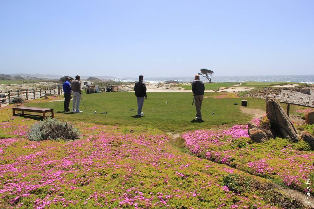 17-мильная дорога гольф