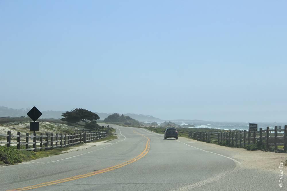 17-мильная дорога калифорния сша