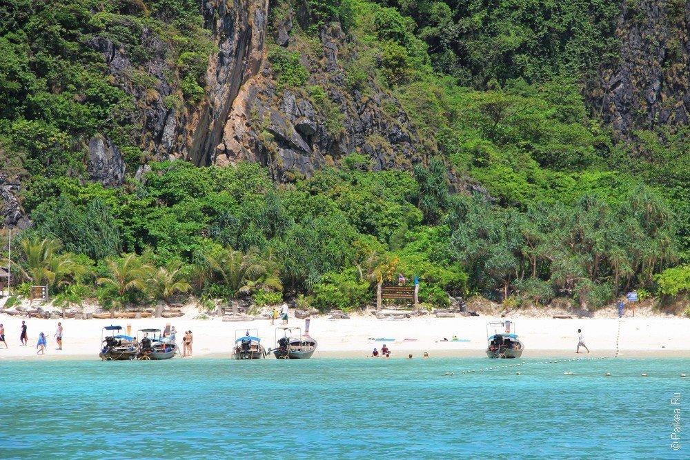 Майя Бэй Пляж