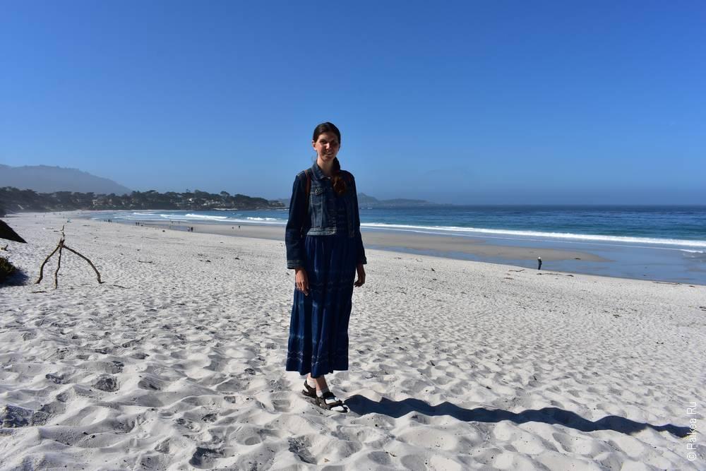 кармел пляж