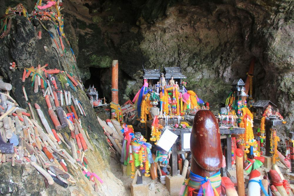 пещера прананг