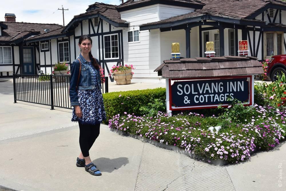 Solvang Inn Солванг