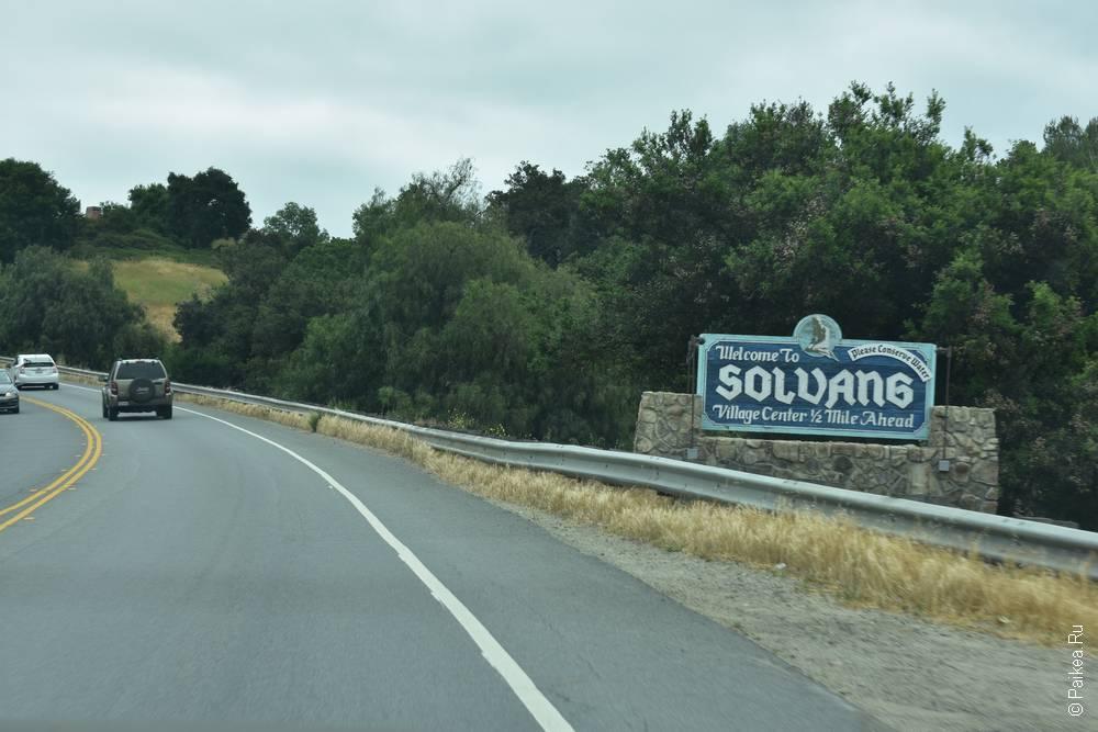 Солванг Калифорния США 66