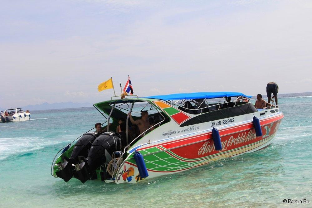 Экскурсия на остров Бамбу