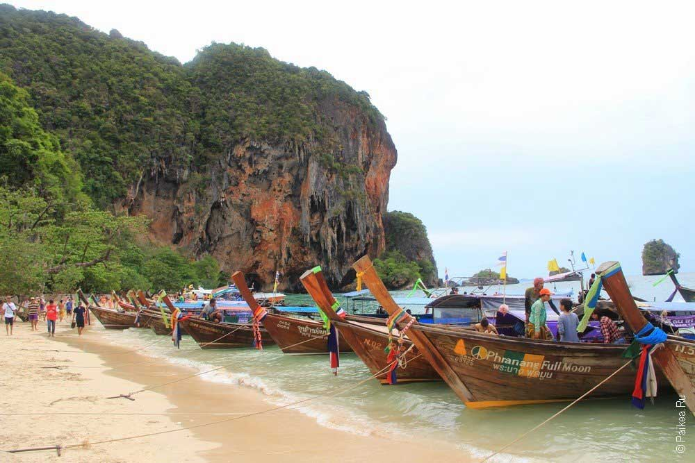 Пляж Прананг фото