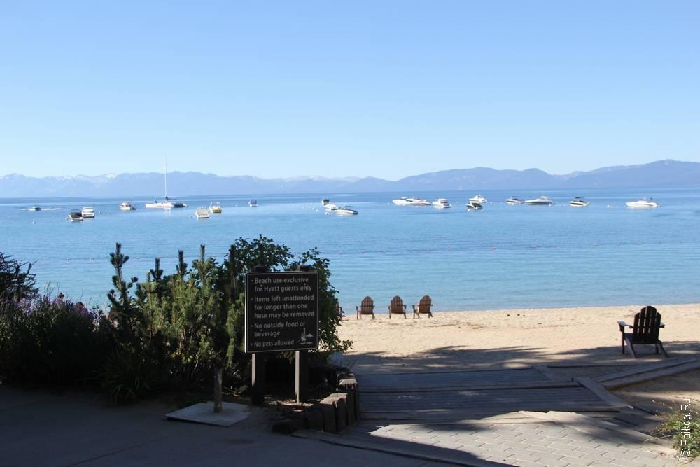 озеро тахо лучший пляж