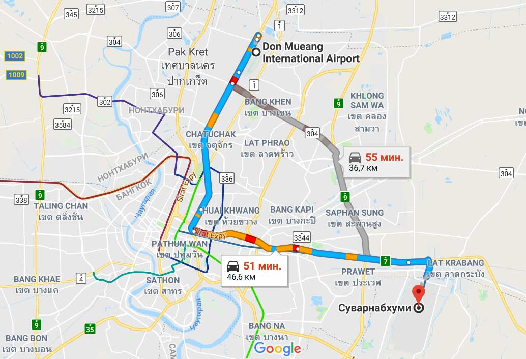 бангкок аэропорты