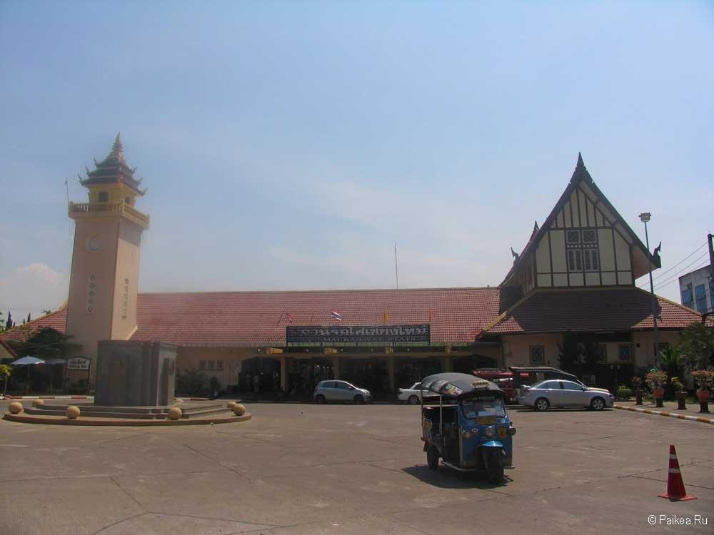 чианг май вокзал