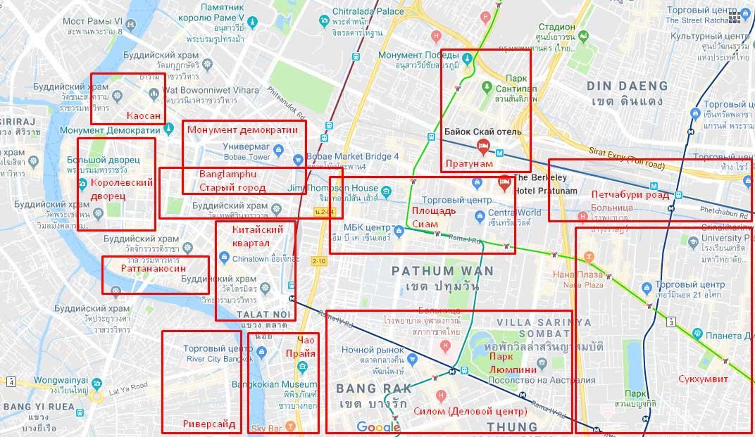районы бангкока отели