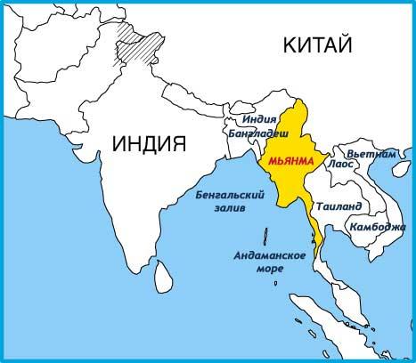 где находится мьянма на карте