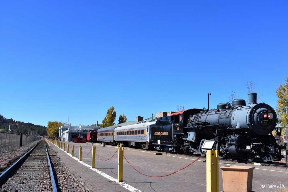 Гранд-Каньон поезд