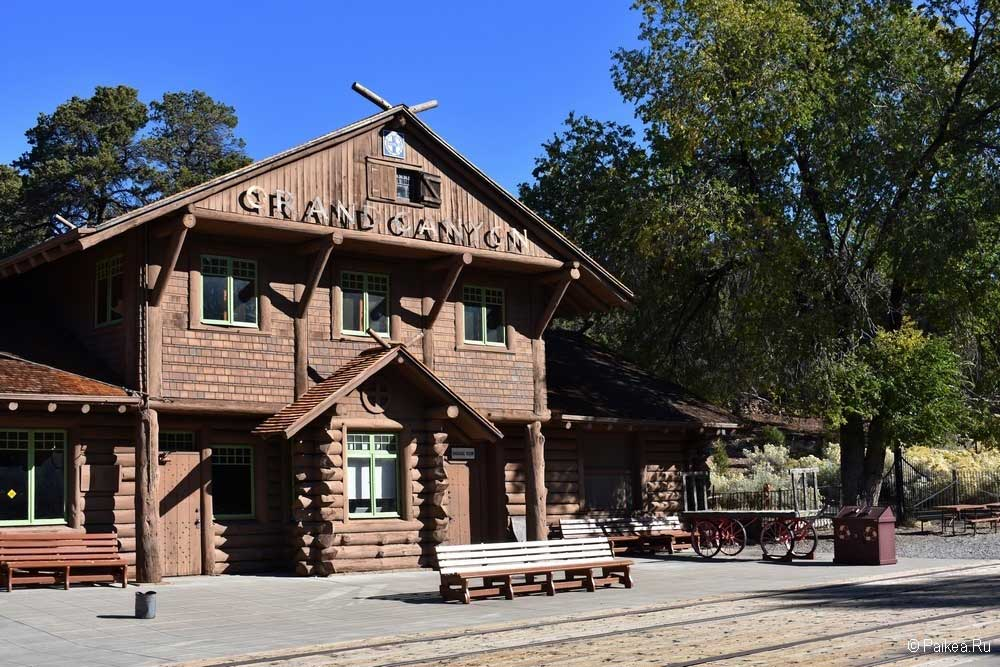 Гранд-Каньон вокзал