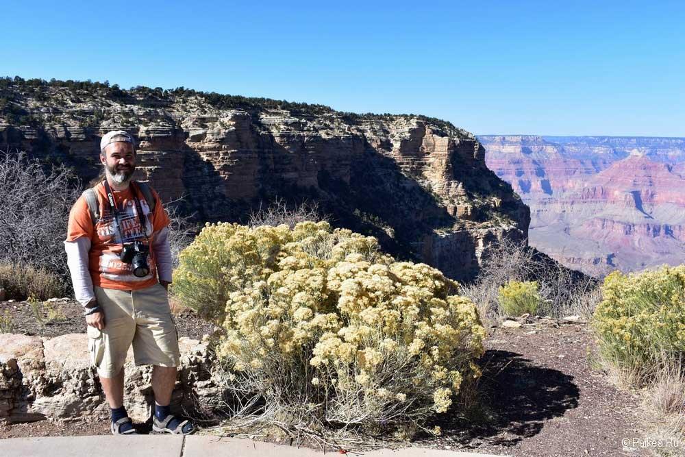 Гранд-Каньон Аризона США
