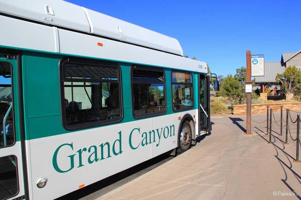 Гранд-Каньон на автобусе