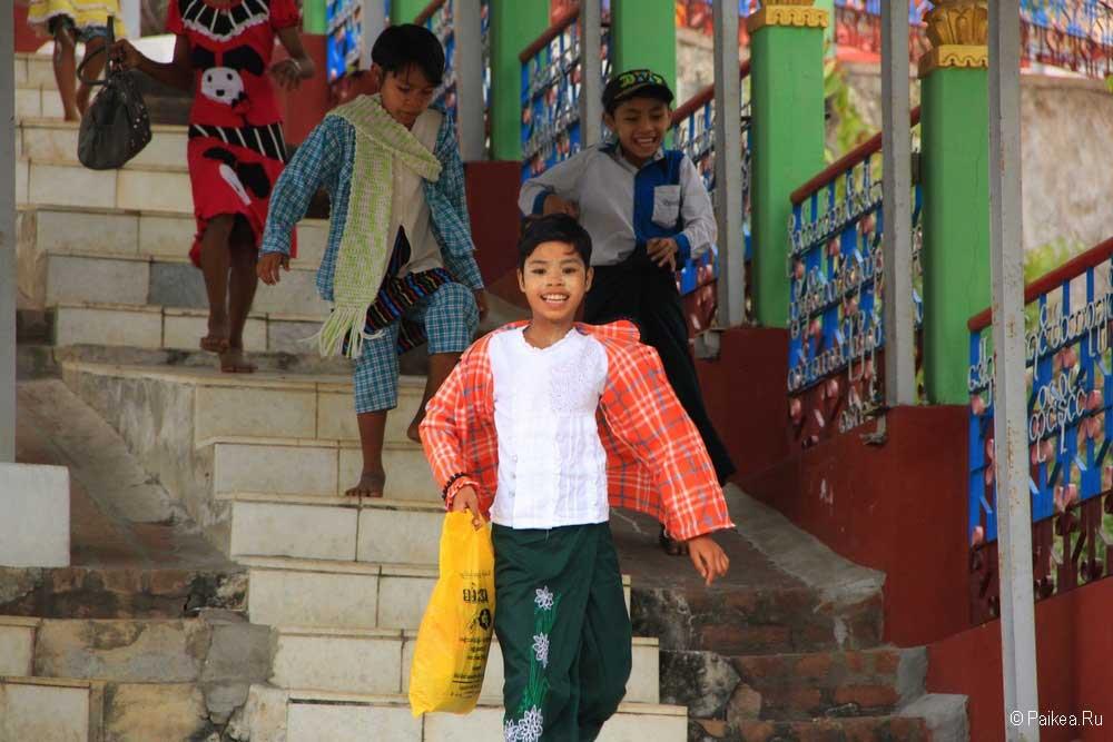 мьянма люди