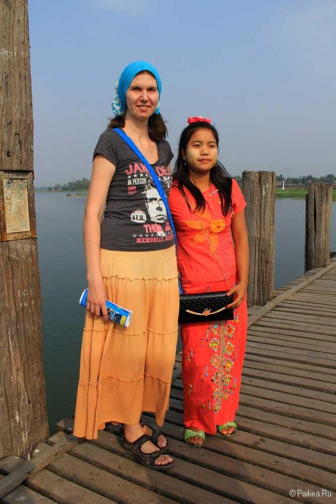 мьянма традиции
