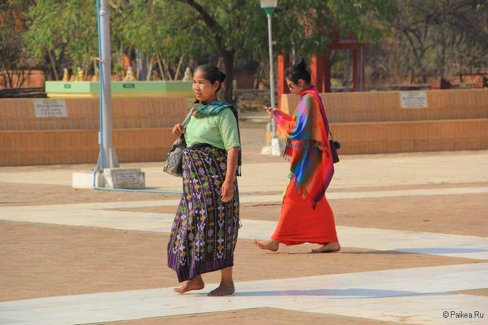 мобильная связь мьянма