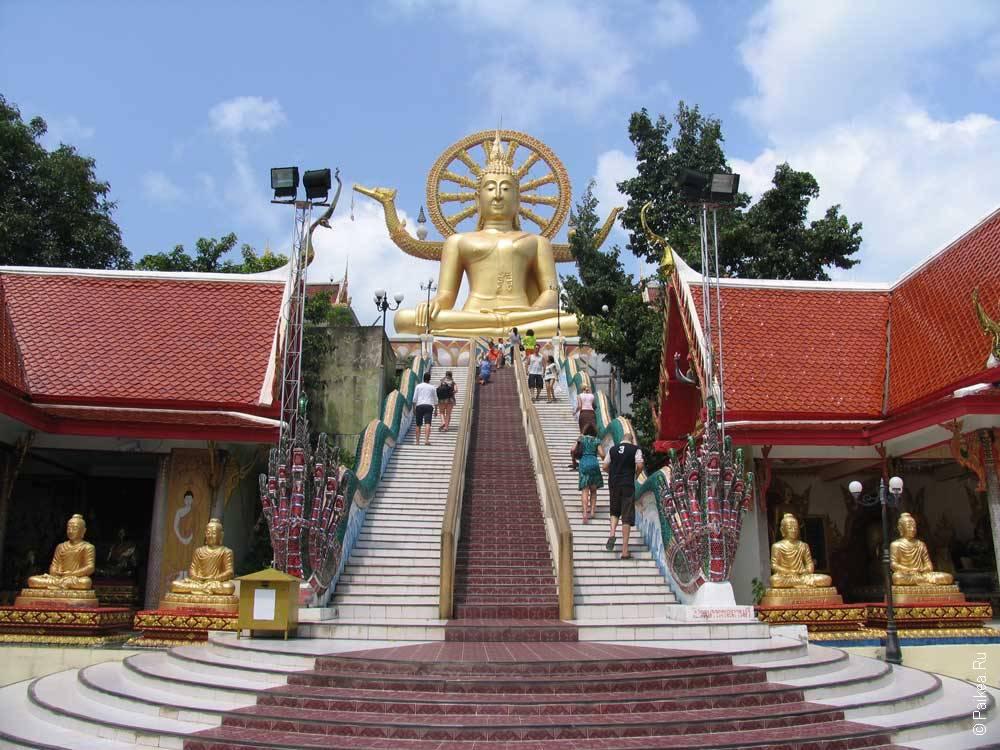 достопримечательности таиланда будда самуи