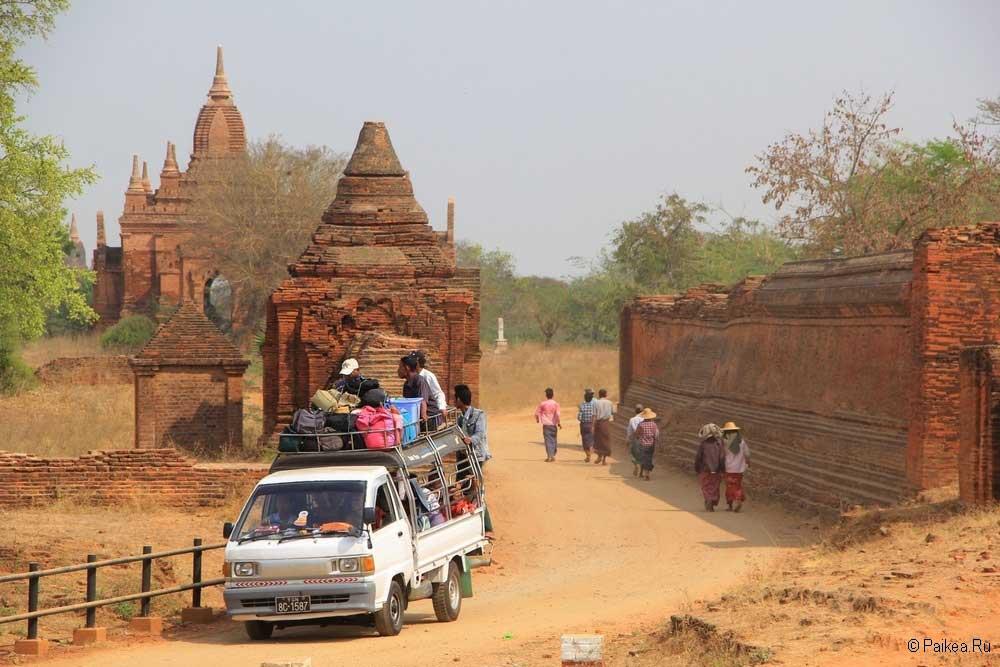 мьянма транспорт