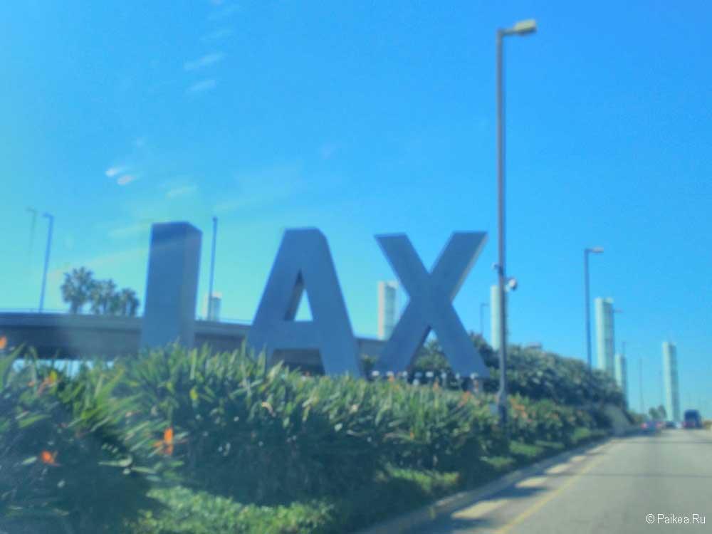 аренда авто в аэропорту лос анджелесе