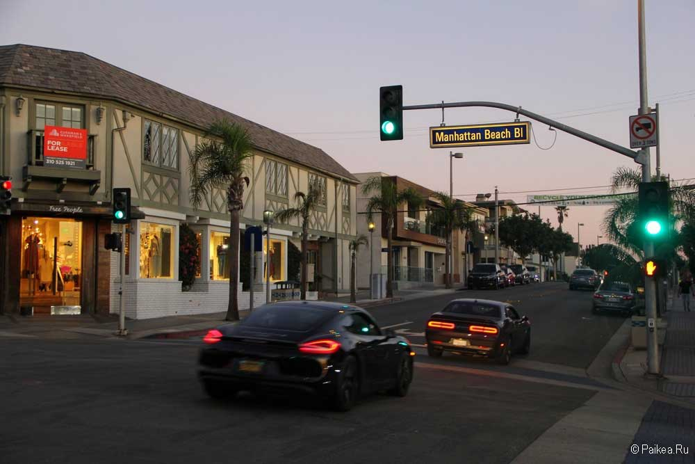 Manhattan Beach Boulevard