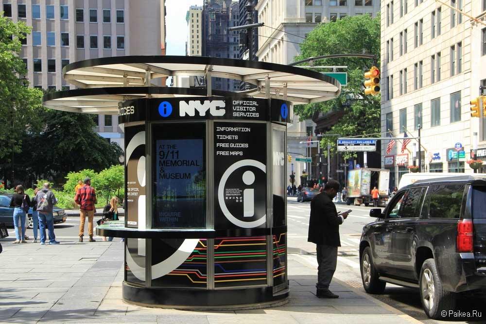 нью-йорк недорого советы