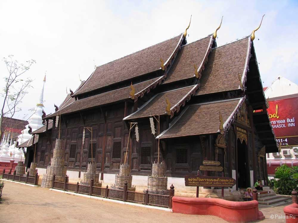 Красота северного Таиланда