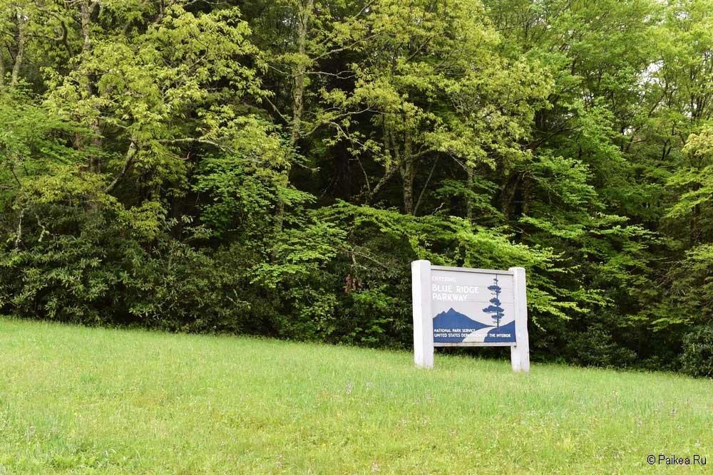 blue ridge parkway 02